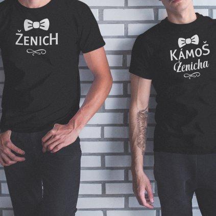 ZENICH ERB